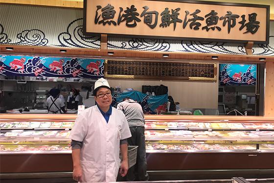 鮮魚担当の松村さん