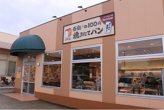 併設しているパン屋、ぷりえさん