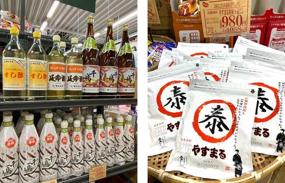 京都の村山造酢の千鳥酢