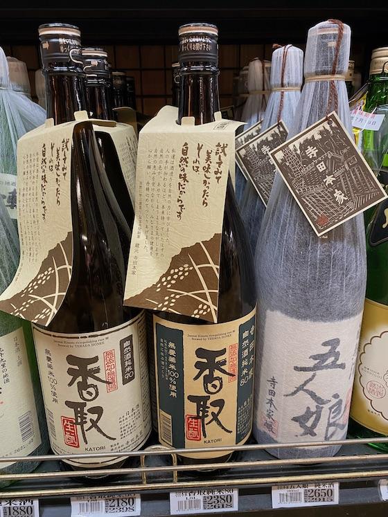 千葉の酒蔵「寺田本家」の日本酒